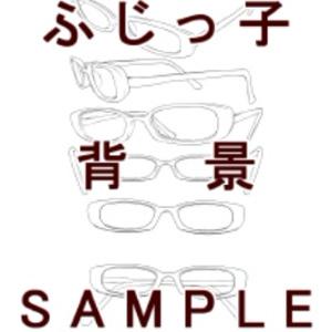 小物_メガネセット(1)