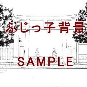 神社仏閣_外観(1)
