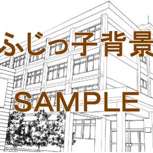 学校_外観(1)