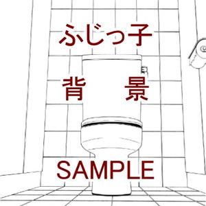 学校_トイレ(1)
