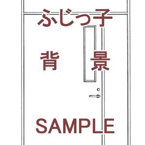 学校_その他(1)