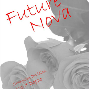 Future Nova