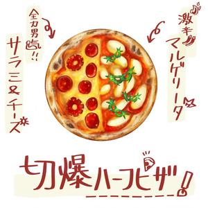 切爆ハーフピザ缶バッチ