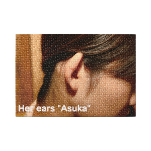 Her ears puzzle No.1 (Asuka) *購入特典有