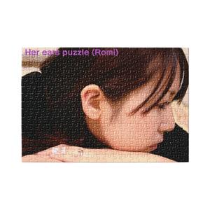 Her ears puzzle No.3(Romi)*購入特典有り