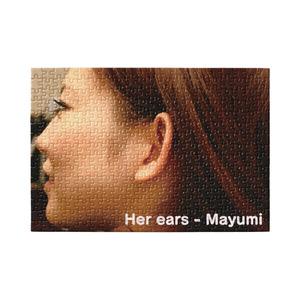 Her ears puzzle No.5 (Mayumi) *購入特典有り