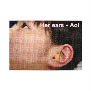 Her ears puzzle No.6 (Aoi)