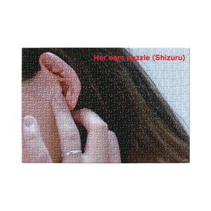 Her ears puzzle No.8 (Shizuru)