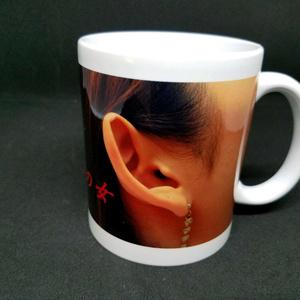 猿耳の女 マグカップ その3(Yumi)