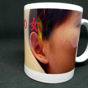 猿耳の女 マグカップその4