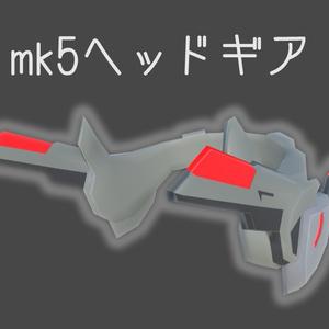 3Dモデル mk5ヘッドギア