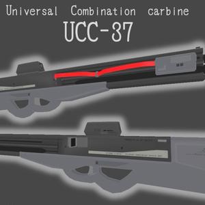 3Dモデル UCC-37