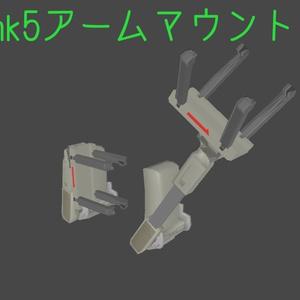 3Dモデルセット ArmsPack.01