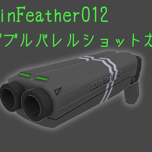 3Dモデル TwinFeather012