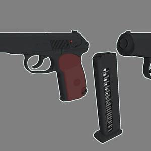 3Dモデル Pistol-Makarov