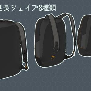 3Dモデル  X300キャリングバックパック