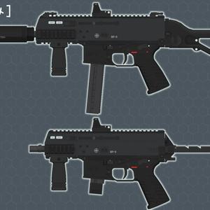 3Dモデル BP-9サブマシンガン キャリングバックパックセット