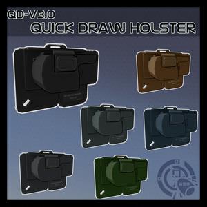 3Dモデル QDV3 汎用ホルスター