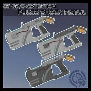 3Dモデル ES-08B パルスショットガン
