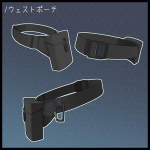 3Dモデル MARK101対応 ロングパーカーセット
