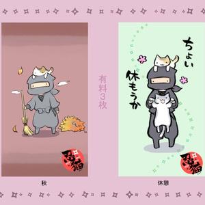 オリジナル『忍猫』壁紙(無料/有料)