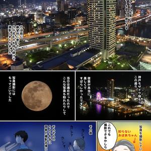 神戸旅行本 そして、神戸ビーフ 神戸最高ツアー