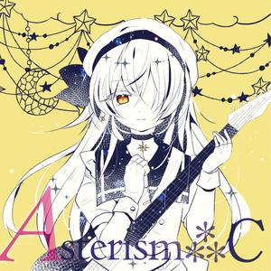 Asterism⁂C【Iriya 1st Album】Boost特典あり《月乃×Meis Clauson》 #Iriya