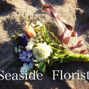 【奏薫小説本】『Seaside Florist』