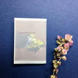 【奏薫小説本】『Seaside Florist』(再版)