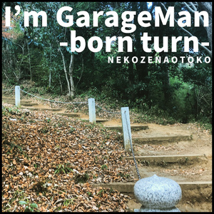 I'm GarageMan -born turn-