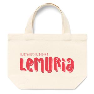 LemuriaトートバッグS タイプG