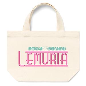 LemuriaトートバッグS タイプH