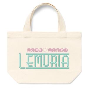 LemuriaトートバッグS タイプI