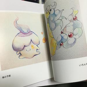 透明水彩イラスト集 【ポケモン】