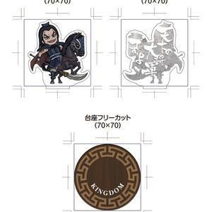 【キングダム】アクリルフィギュア(王騎)