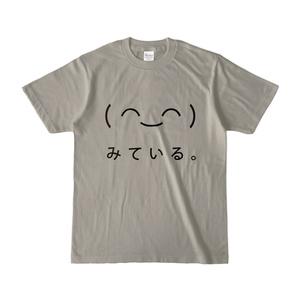 【淡色・11色】みている。( ◠‿◠ )Tシャツ