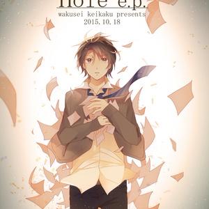 Hole e.p.