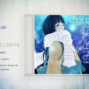 StarLights(ダウンロード版)