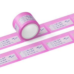 オークションケアテープ マスキングテープ1