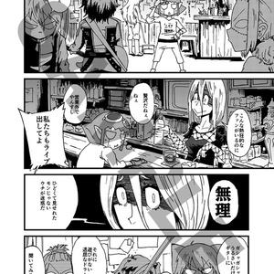 【ボーマス43新刊】TheミックBAND物語 黎明編1