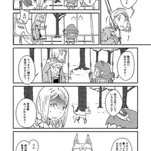 TheミックBAND物語-誕生編-