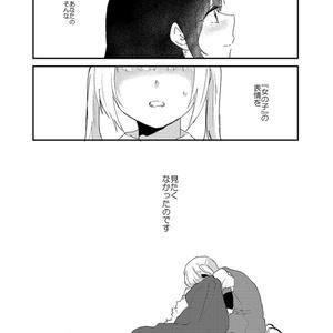 【COMITIA114】ヒロインになれないキミとぼくらの恋2
