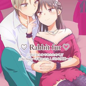 【COMITIA130】Rabbit fur