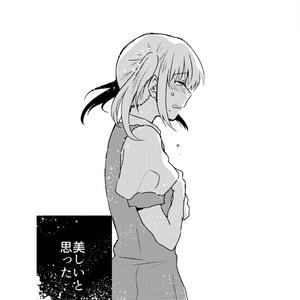 【DL版】ヒロインになれないキミとぼくらの恋 再録本