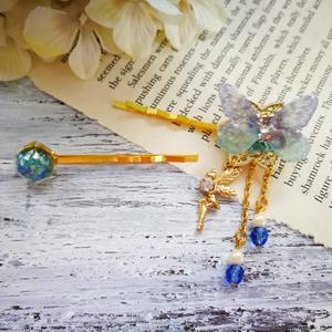 蝶と妖精の宝石*ヘアピン