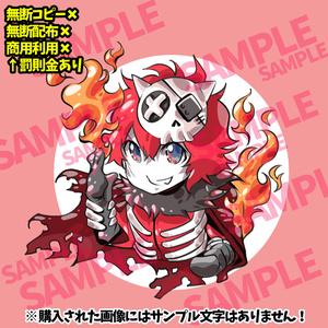 【パートナー17番】「骸骨狩りの炎使い ウォー・ナイト」