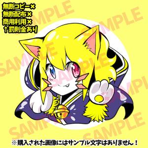 【パートナー4番】「金猫王国のウェルキャット」