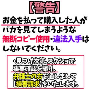 【すーさん&ふぉーくん】