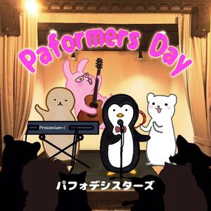 【CD】Performer Day/パフォデシスターズ