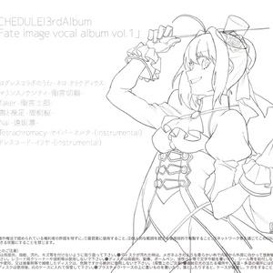 Fate image vocal album vol.1(mp3DL可)